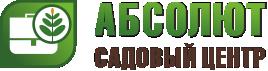"""Садовый центр """"Абсолют"""""""